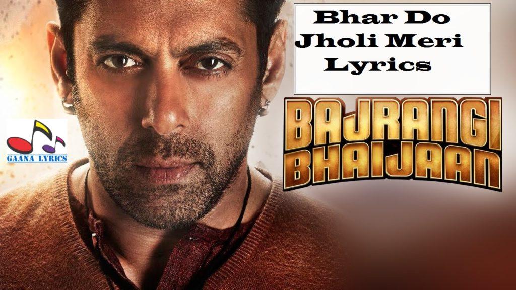Bhar Do Jholi Meri Ya Muhammad Lyrics in Hindi | भर दो झोली – Adnan Sami