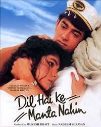 Dil Hai Ke Manta Nahin Lyrics | दिल हैं के मानता नहीं लिरिक्स