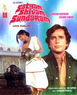 Satyam Shivam Sundaram Lyrics | सत्यम शिवम् सुन्दरम – Lata Mangeshkar
