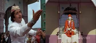 Shirdi Wale Sai Baba Lyrics in Hindi | शिरडीवाले साईं बाबा – Mohammad Rafi