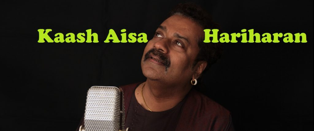 Kaash aisa koi manzar hota Lyrics in Hindi