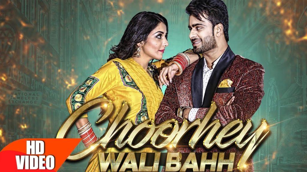 Choorhey Wali Bahh (Full Song Lyrics) | Mankirt Aulakh | Parmish Verma