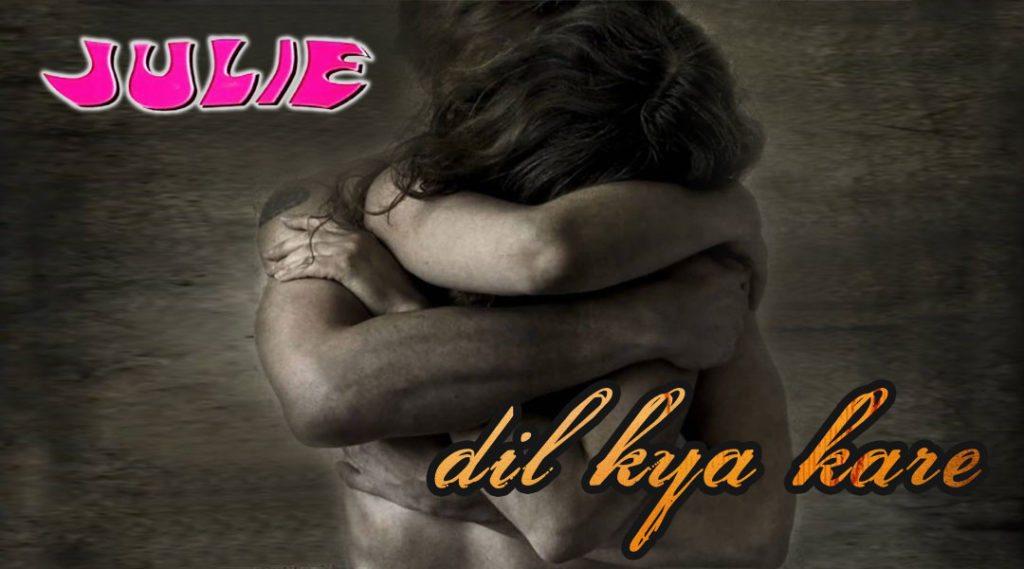 Dil Kya Kare Jab Kisi Ko Song lyrics – Julie | Kishor Kumar