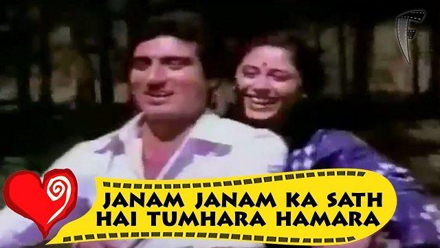 Janam Janam Ka Sath Hai Tumhara Hamara