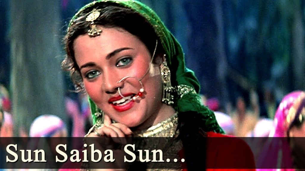 Sun Sahiba Sun Lyrics | सुन साहिबा सुन | Lata Mangeshkar | Ram Teri Ganga Maili