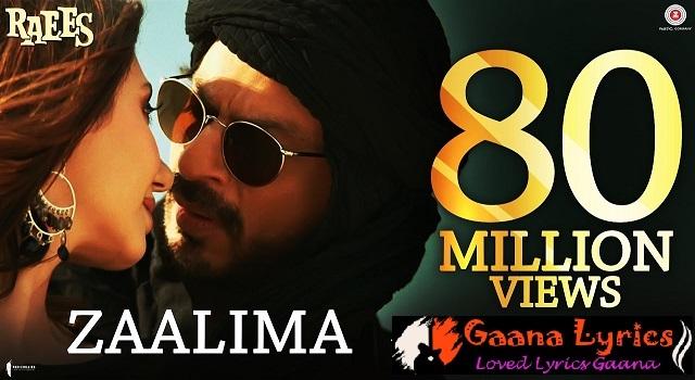O Zaalima Lyrics | ओ ज़ालिमा ओ ज़ालिमा | Arijit Singh| Raees Song