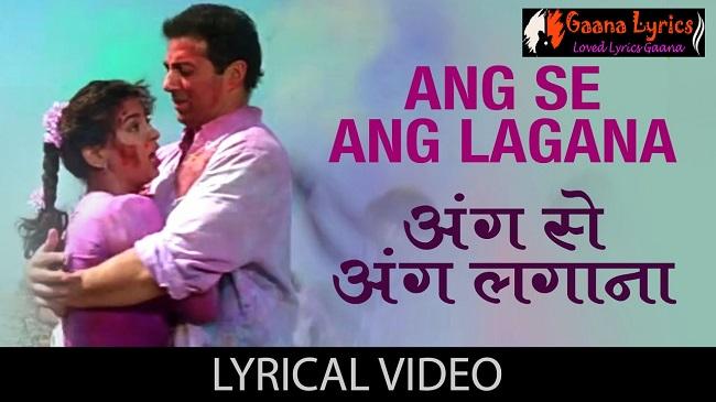 Ang Se Ang Lagana Lyrics
