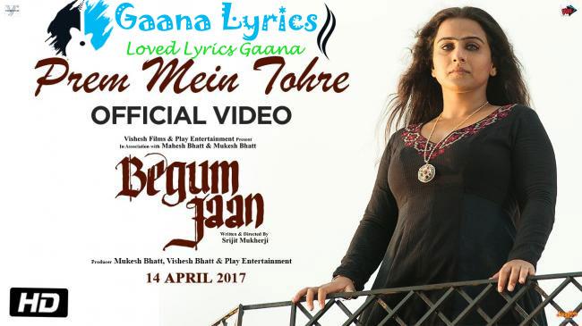 Prem Mein Tohre Lyrics in Hindi