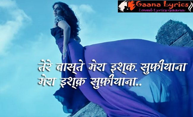 Tere Waste Mera Ishq Sufiyana Lyrics