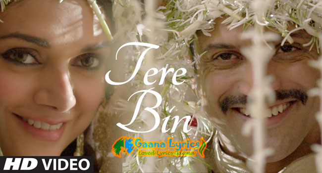 Tere Bin Jeena Nahi Lyrics in hindi