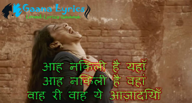 aazaadiyan lyrics in Hindi