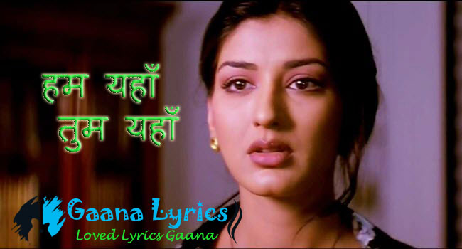 hum yahan tum yahan lyrics in hindi