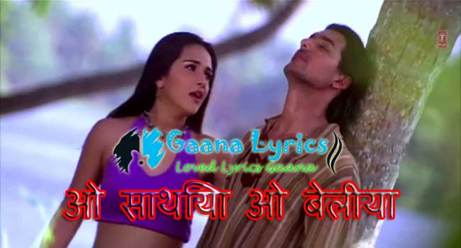 o saathiya lyrics