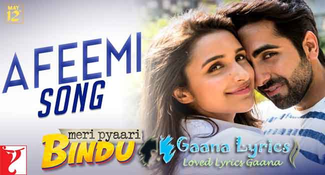 afeemi song lyrics