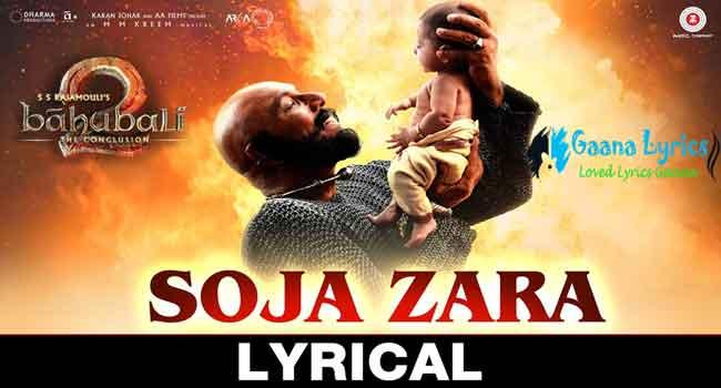Kanha Soja Zara Song Lyrics सोजा जरा | Baahubali 2 The Conclusion – Madhushree