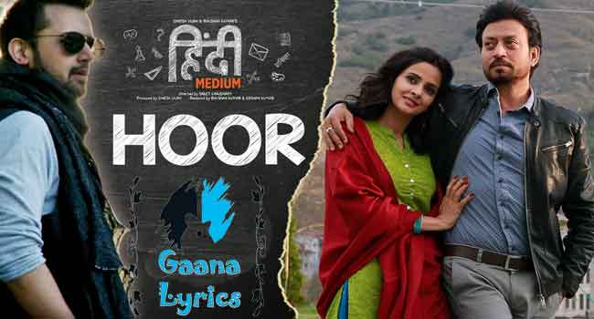 Koi Hoor Jaise Tu Lyrics हूर | Hindi Medium – Atif Aslam