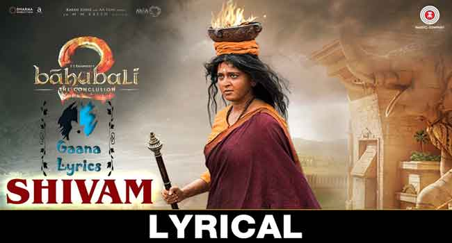shivam song lyrics bahubali 2 song
