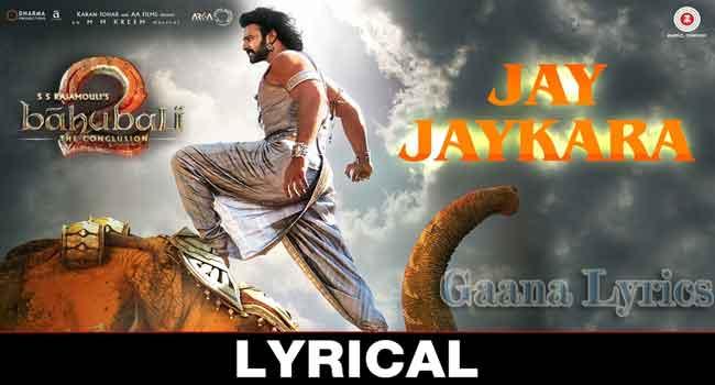 jay jaykara song lyrics bahubali song