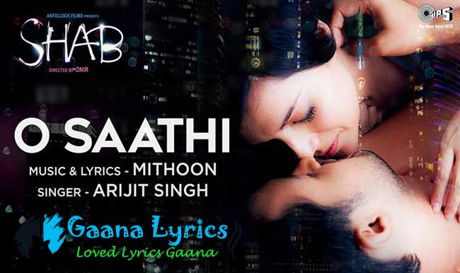 o saathi lyrics in hindi