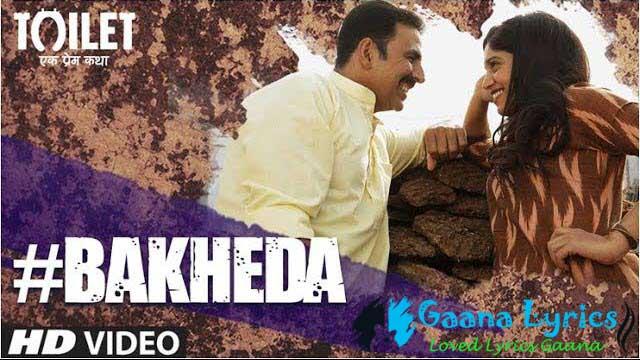 Jhag Mein Na Ishq Se Bada Bakheda Lyrics बखेड़ा | Toilet Ek Prem Katha