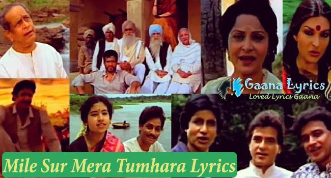Mile Sur Mera Tumhara Lyrics || मिले सुर मेरा तुम्हारा लिरिक्स